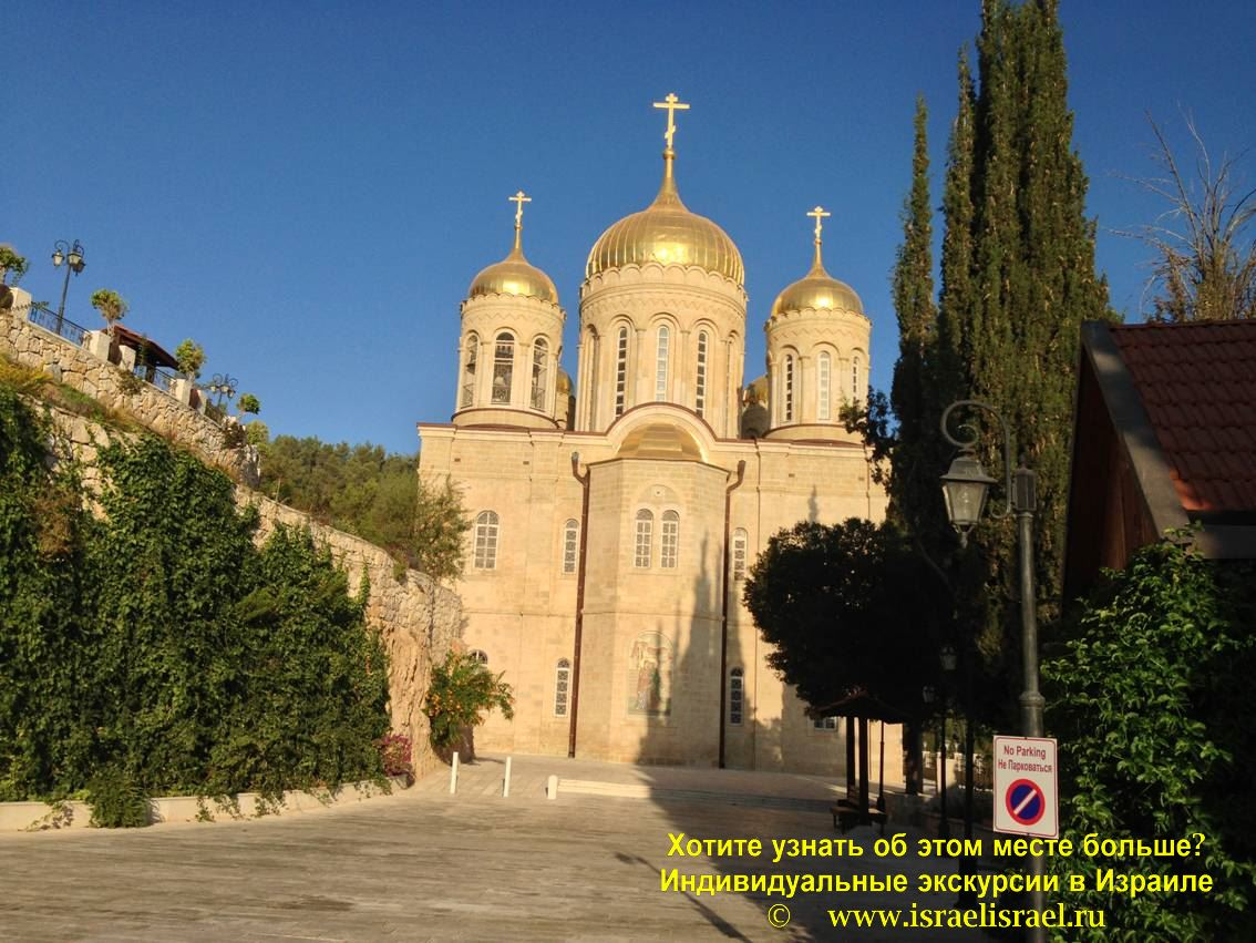 Экскурсия в Горненский монастырь