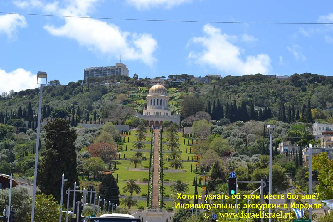 Этот удивительный Израиль. Частные и индивидуальные экскурсии в Израиле