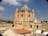 индивидуальные экскурсии по иерусалиму цены