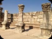 Экскурсия Галилея христианская Цена
