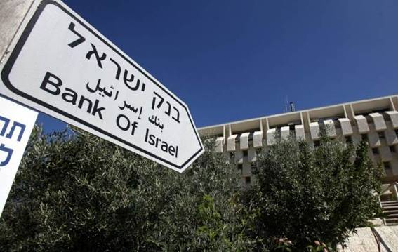 Банк Израиля главный Оффис