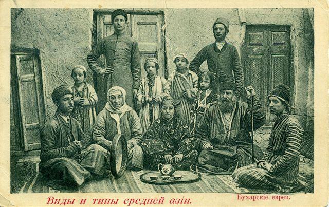 бухарские евреи традиции