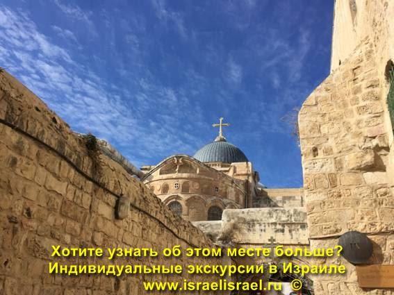 экскурсии по иерусалиму на русском