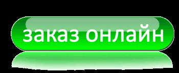 Заказат русское такси в Израиле