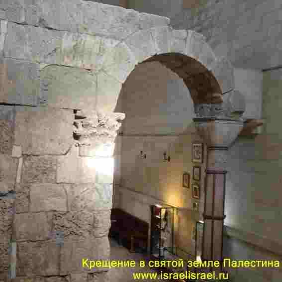 Крещение в храме Александра Невского, Русское подворье, старый город, Иерусалим.
