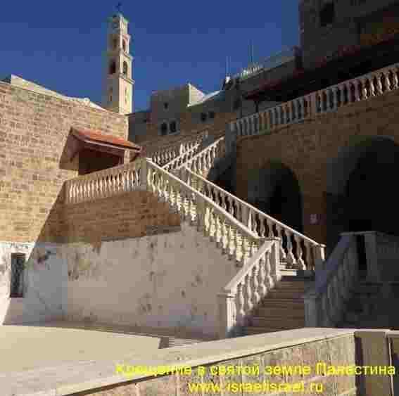 Крещение в церкви архангела Михаила - Яффо