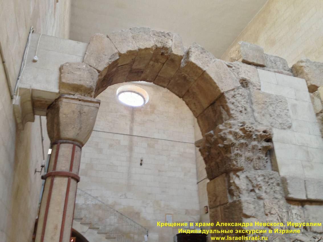 Крещение храм Александра Невского Иерусалим