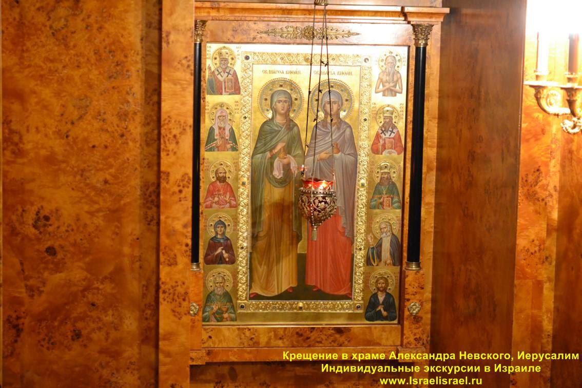 Организовать крещение в храме Невского