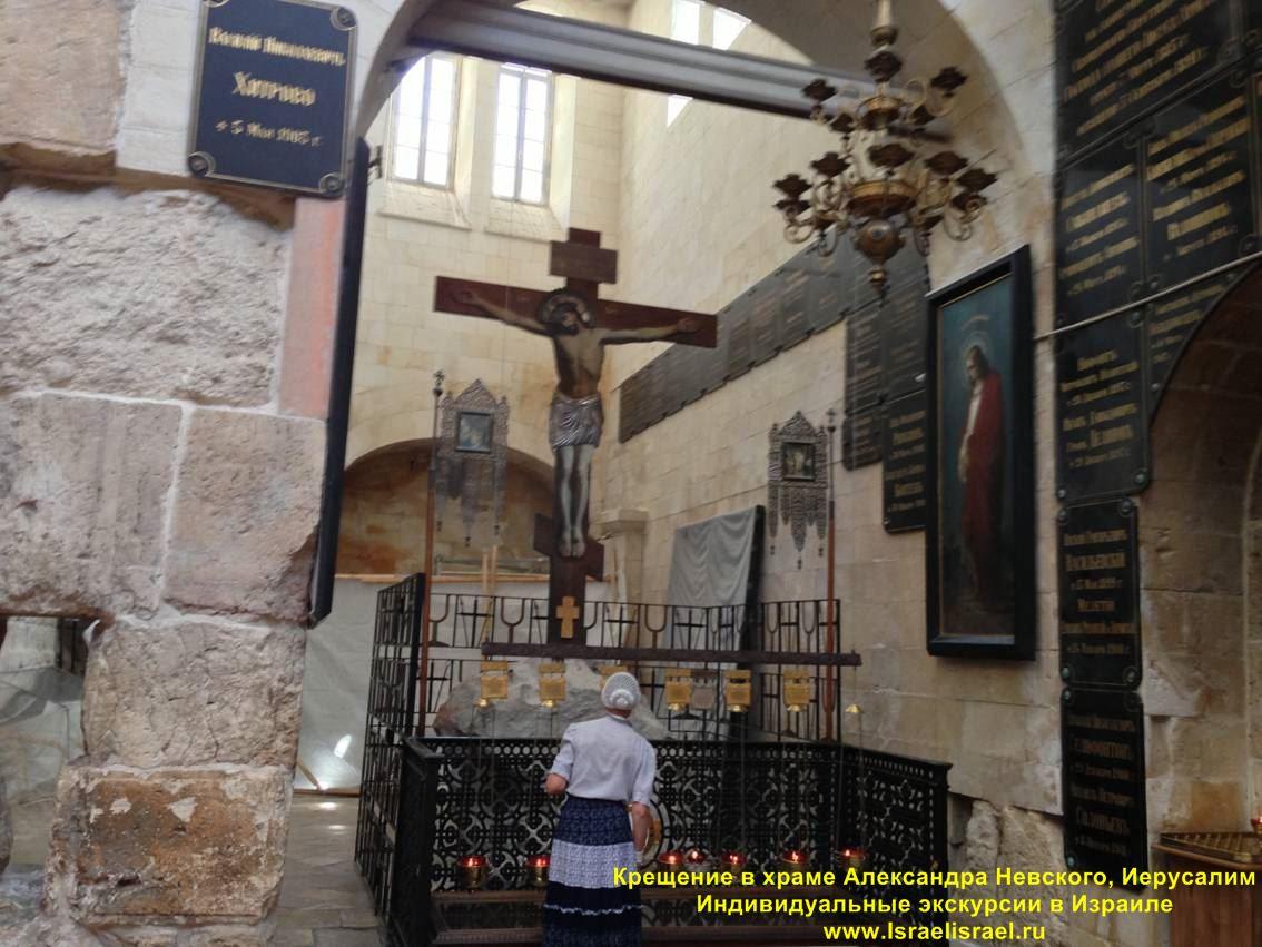 Baptism in the Old City of Jerusalem