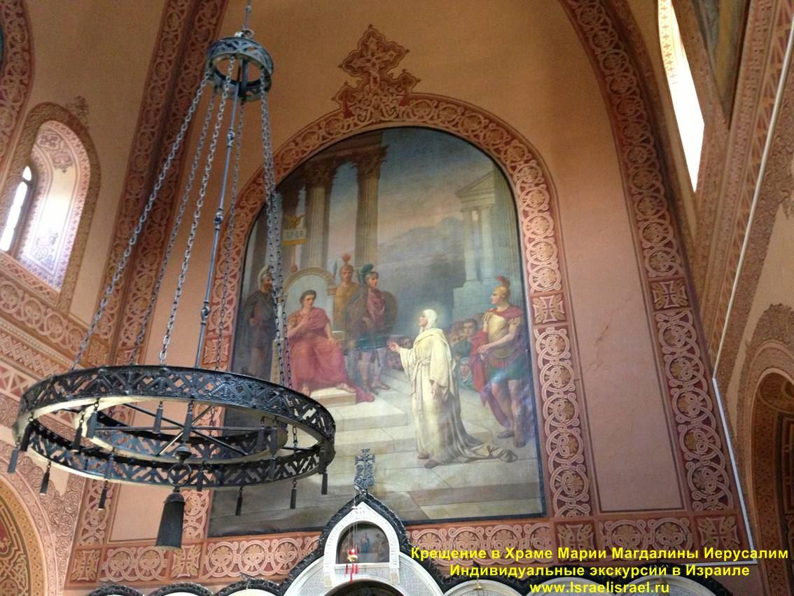 христианская церковь в Иерусалиме крещение
