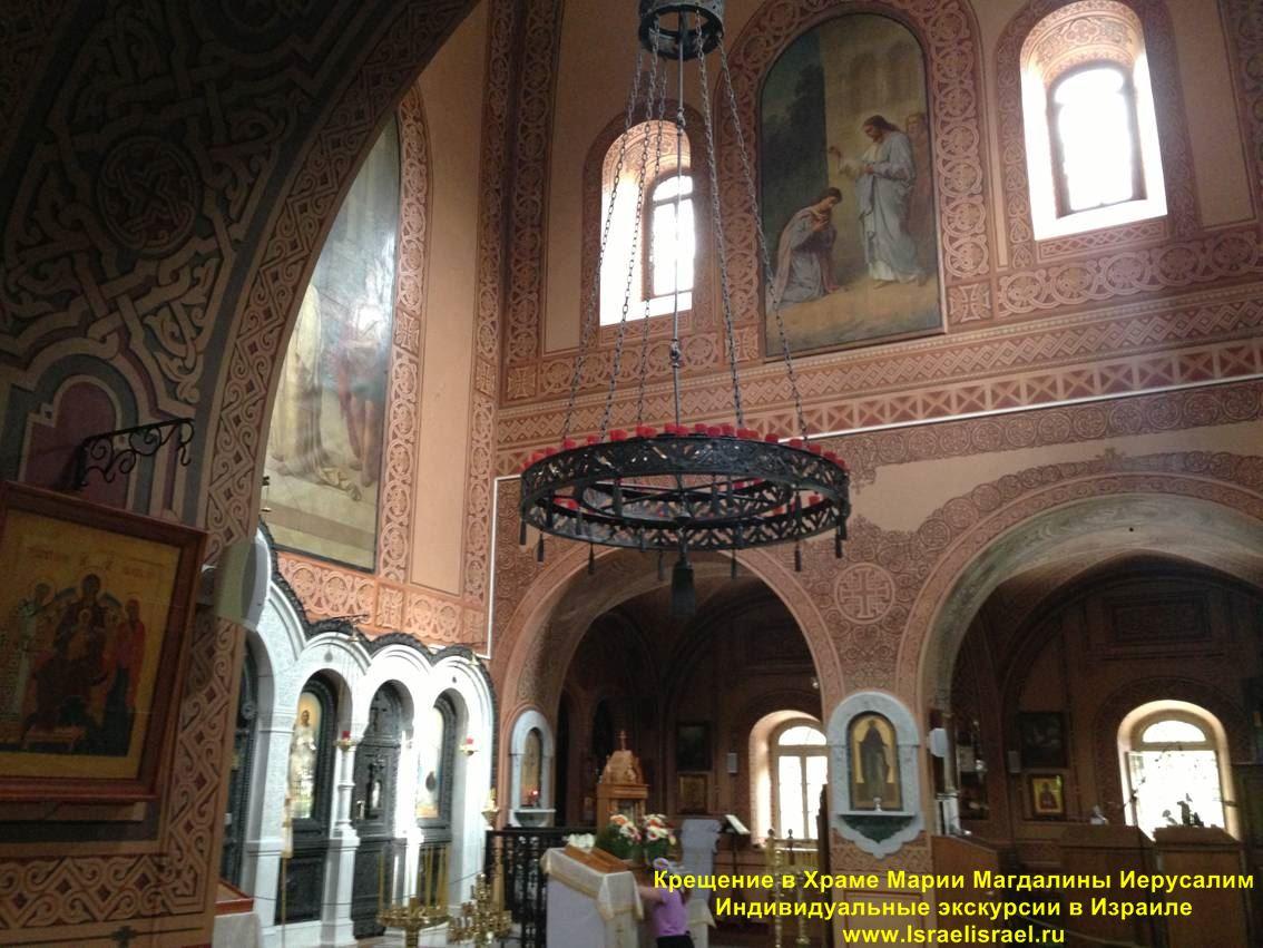 праздник крещение в Иерусалиме Мария Магдалина