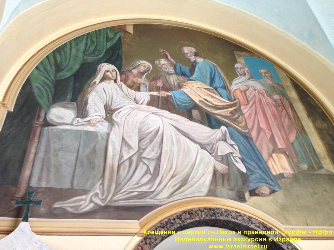 Крещение в церквь Петра православная