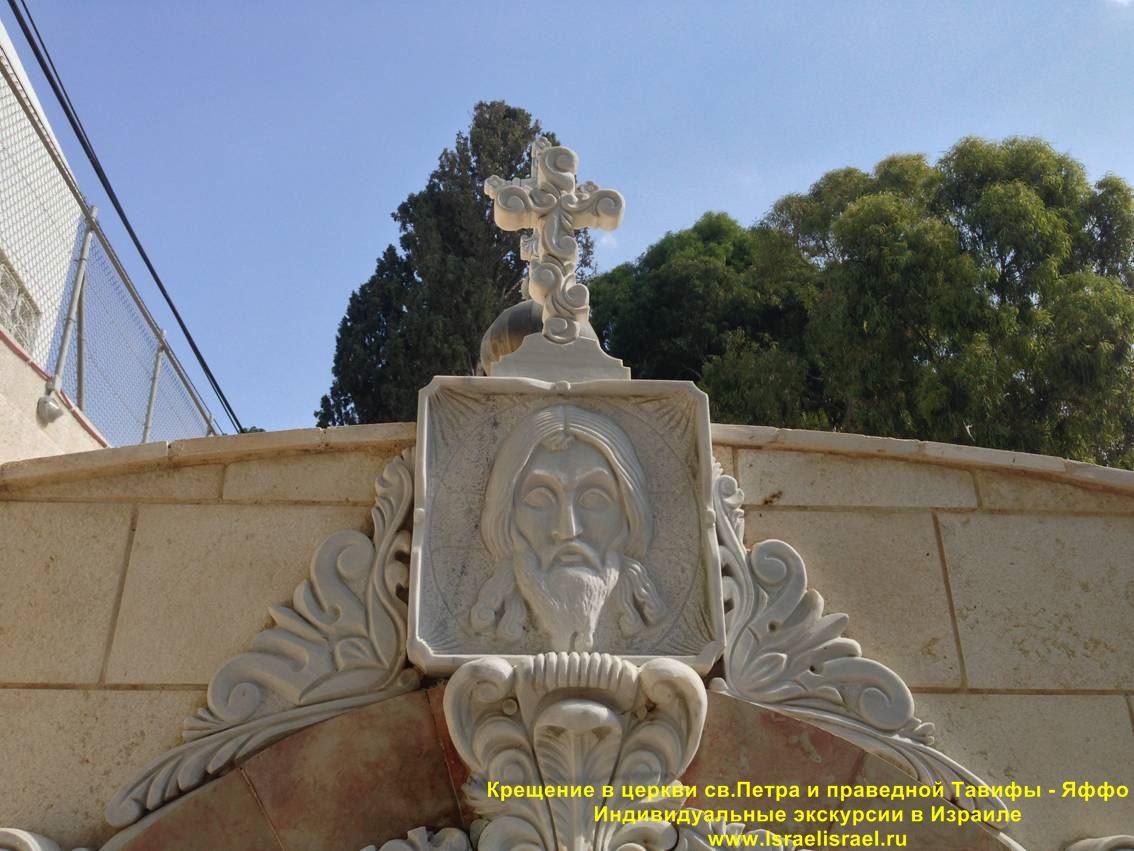 Заказать Крещение в церкви св.Петра