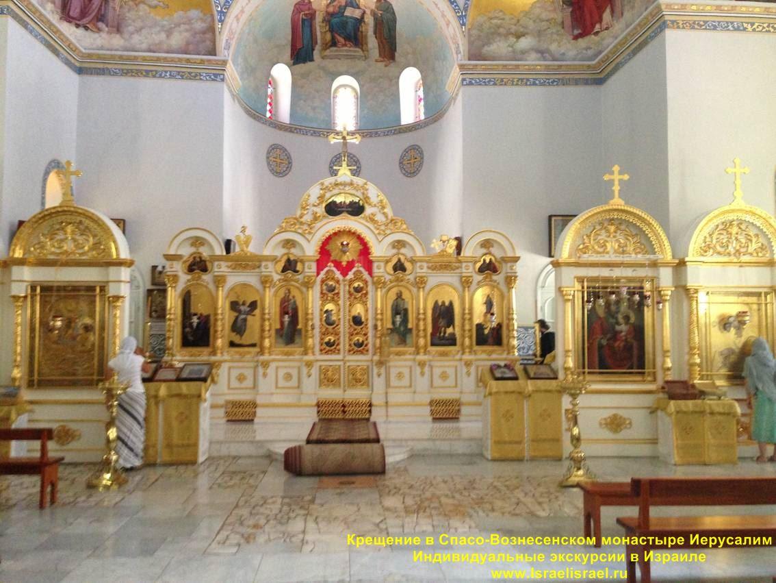 Крещение в Спасо-Вознесенском монастыре Елеон Иерусалим