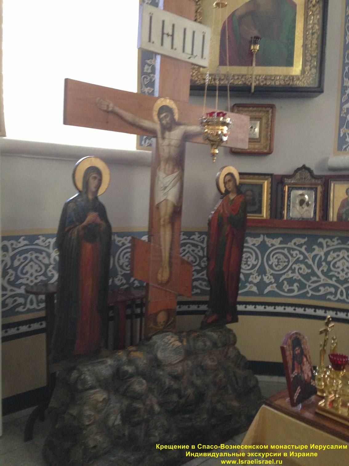 Спасо-Вознесенский монастырь крещение детей