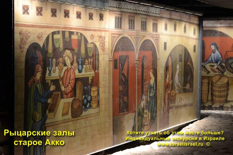 knightly halls of Israel