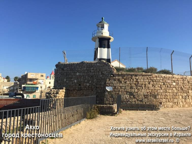 akko israel attractions