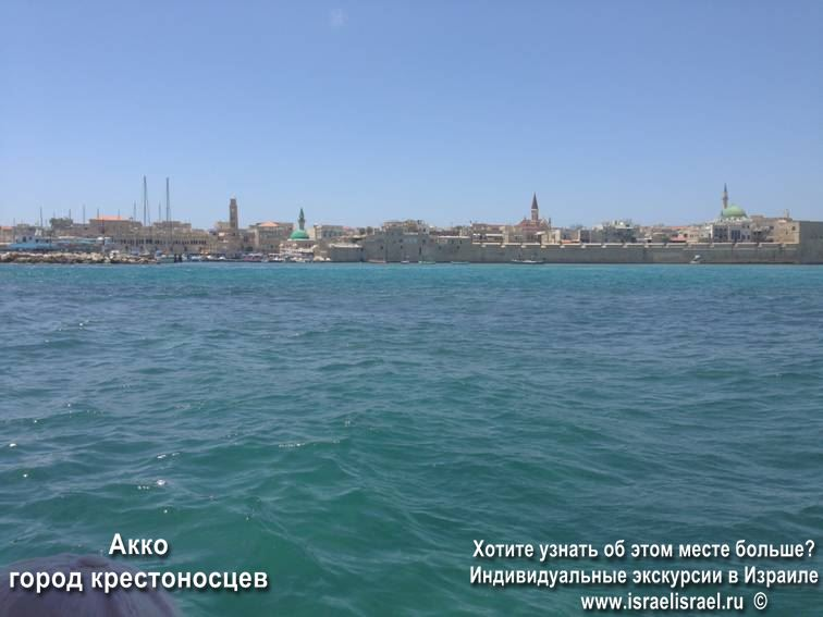 the city of Akko Israel