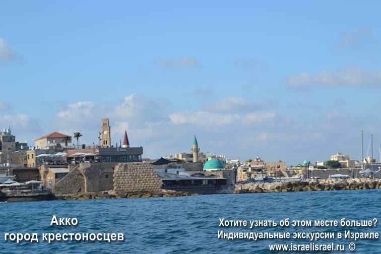 крепость акко израиль