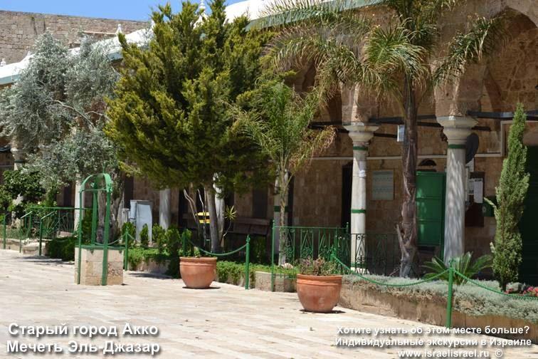 Израиль Cтарый город Акко
