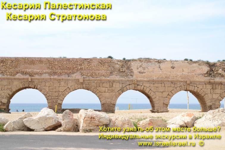 a museum of Caesarea