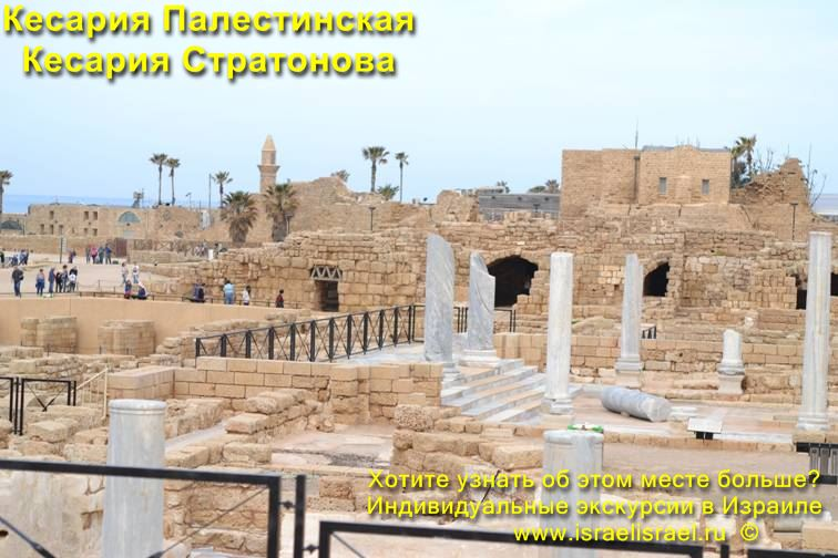 map of the Caesarea