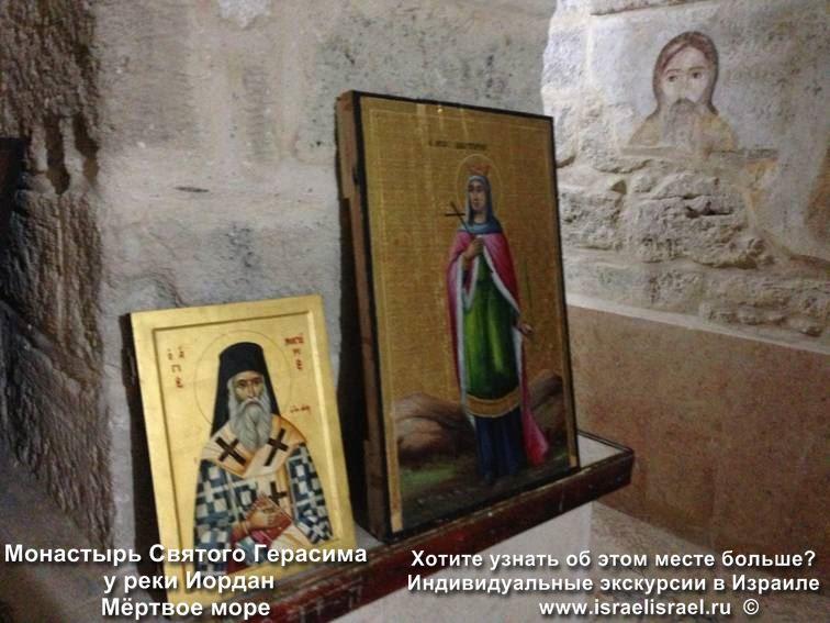 St. Gerassimos monastery