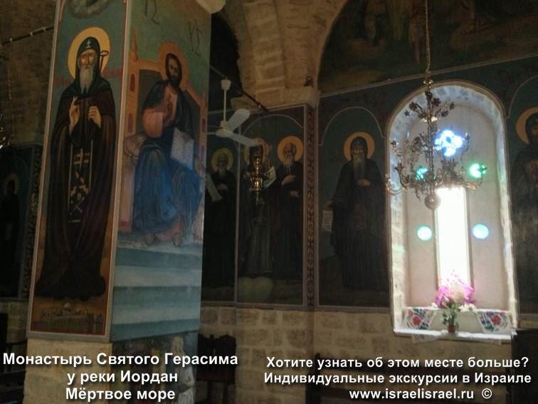 День памяти преподобного Герасима Иорданского