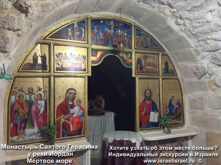 The Ancient Monastery Gerasim Jordan