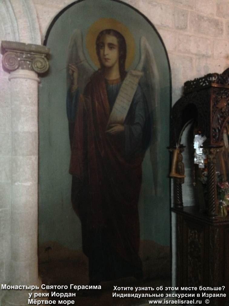 gerasimos jordanian maria icons