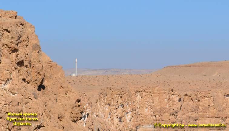 кратер пустыня негев фото