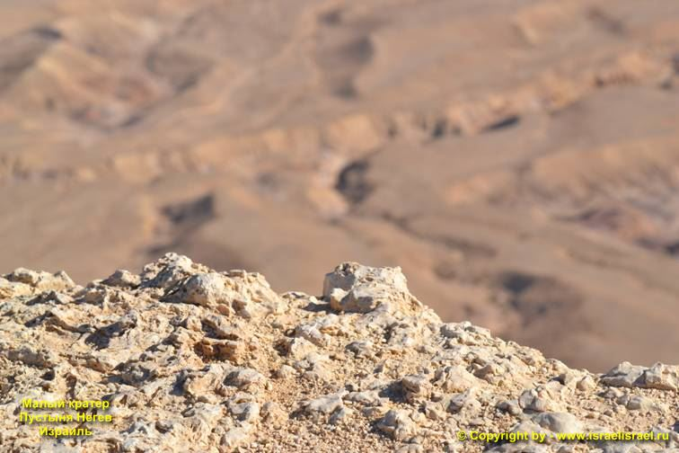 пустыня арава и краторы