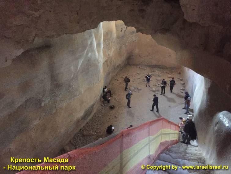 Посещение Масады