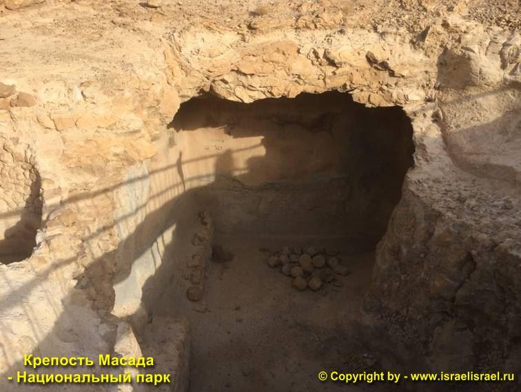 Крепость Масада Арад