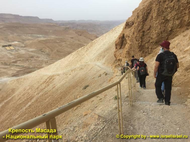 Посетите Национальный парк Масада