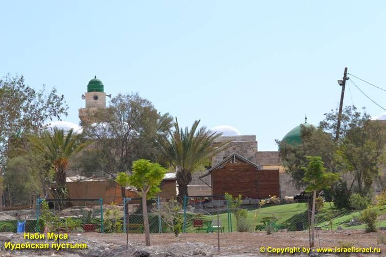 Иерусалим где похоронен моисей