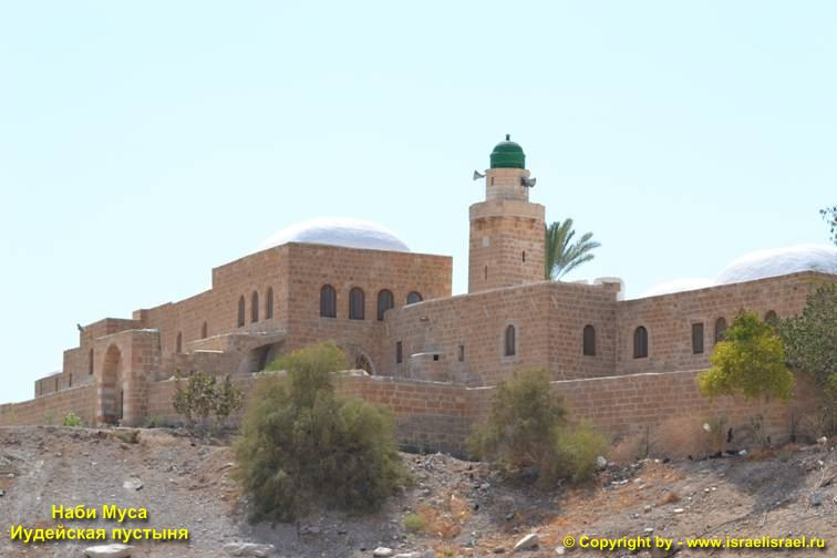 Иудейская пустыня мусульмане
