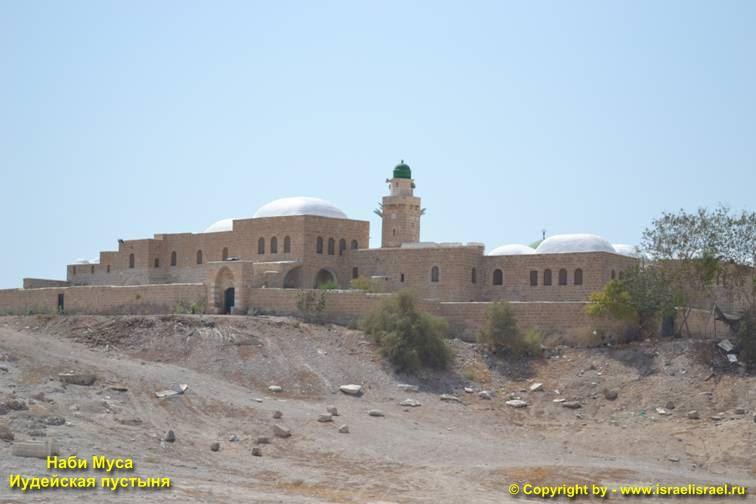 Иерусалим могила Моисея