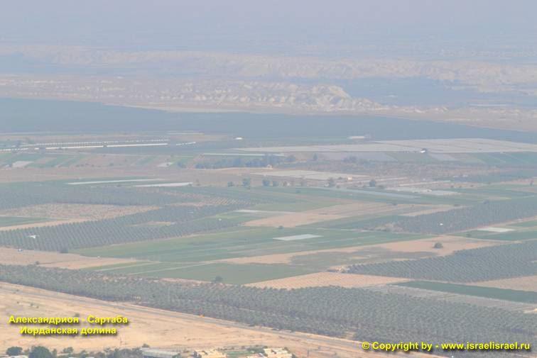 Александрион в Иудейской пустыне