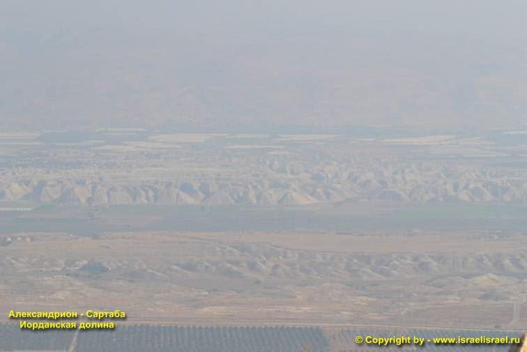 Александрион Сартаба