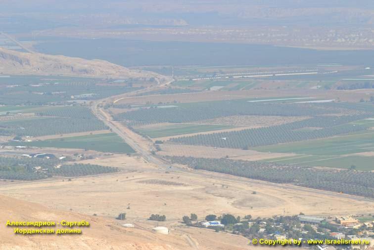 Высота крепости Сартаба