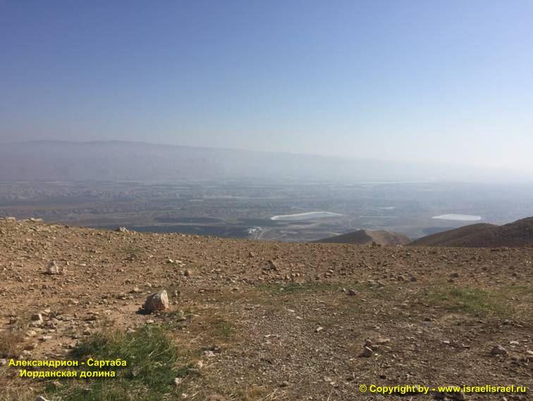 Сартаба Иорданская долина