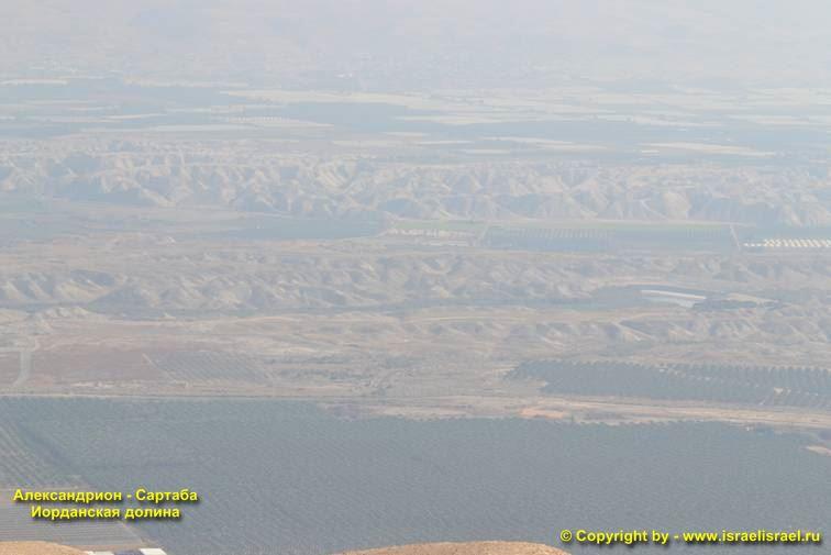 Крепость в Сартаба Александрион