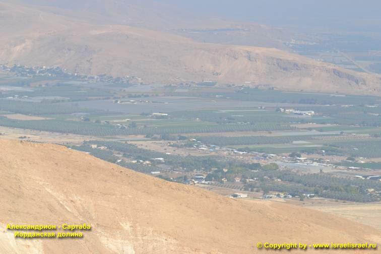 Дорога на вершину Сартаба
