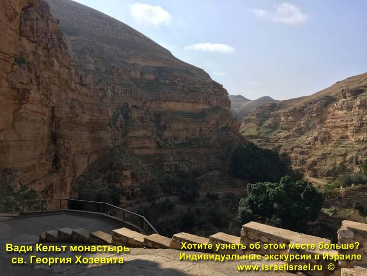 Экскурсия в монастыри Георгия Хозевита