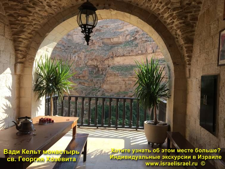 Греческий монастырь Георгия Хозевита