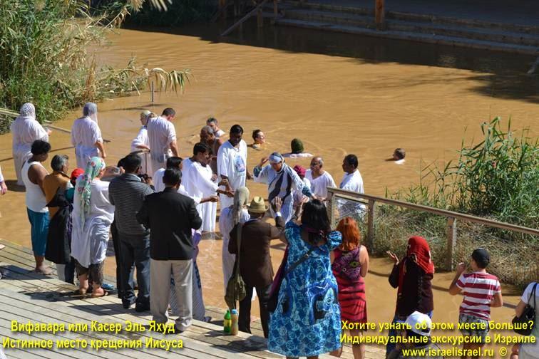 крещение христа на реке иордан