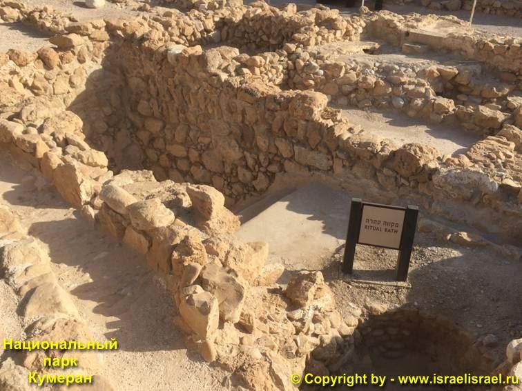 kumran i khristos