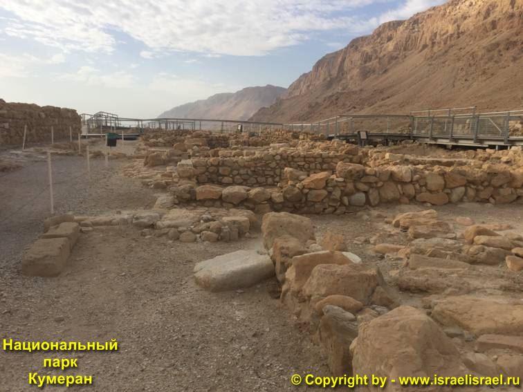 историческое место кумран в Израиле