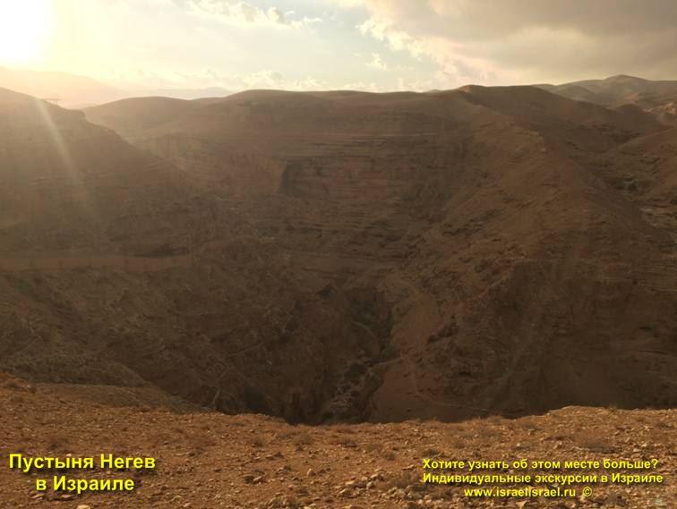 пустыня негев экскурсия
